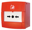 sentinel alarm Brandmeldinstallatie